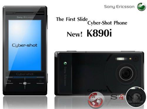Sony Ericsson K890i Concept