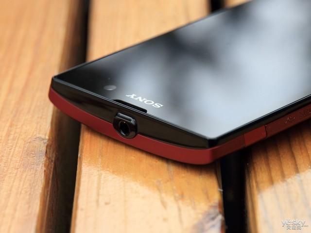 Мнения Обновивших До Андроид 2.1 Sony Xperia Ion